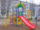 Киев детская площадка