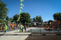 Детские площадки|Игровые комплексы|Городки|Павлоград